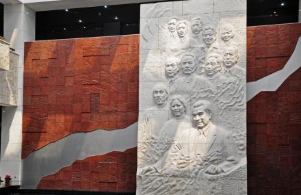 梅园新村纪念馆