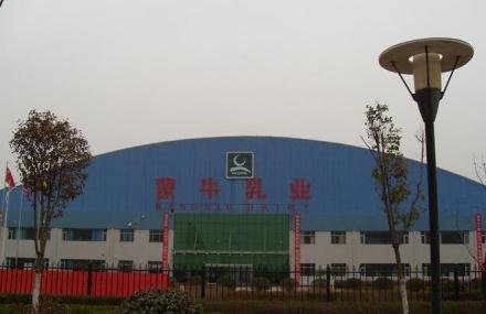 蒙牛乳业沈阳景区