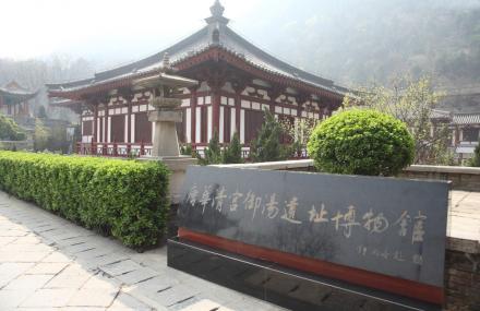 临潼博物馆