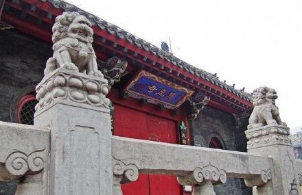 沈阳慈恩寺