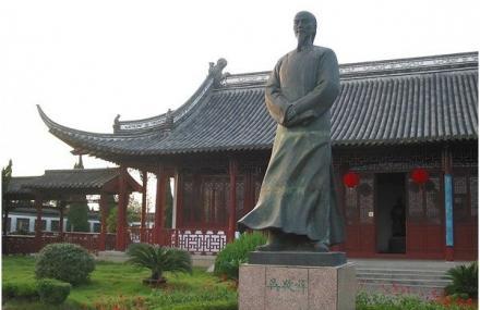 吴敬梓纪念馆
