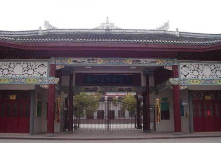 滕代远纪念馆
