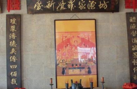 爱新觉罗祖家坊酒景区
