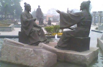 诸葛亮文化旅游区