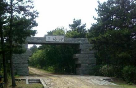 荥阳塔沟风景区