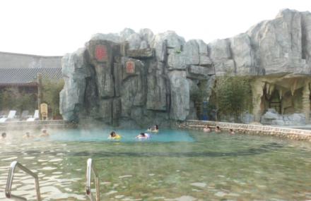 北京通州隆鹤国际温泉